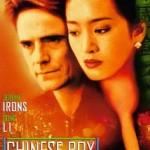 Chinese Box (1998)