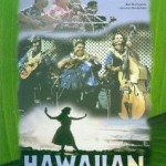 Hawaiian Rainbow (1989)