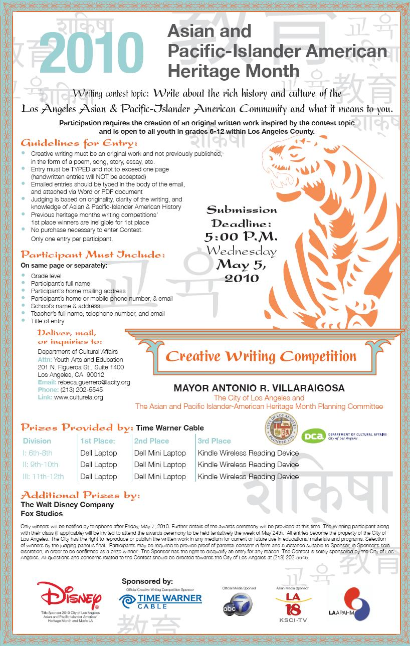 2010 Writing contest